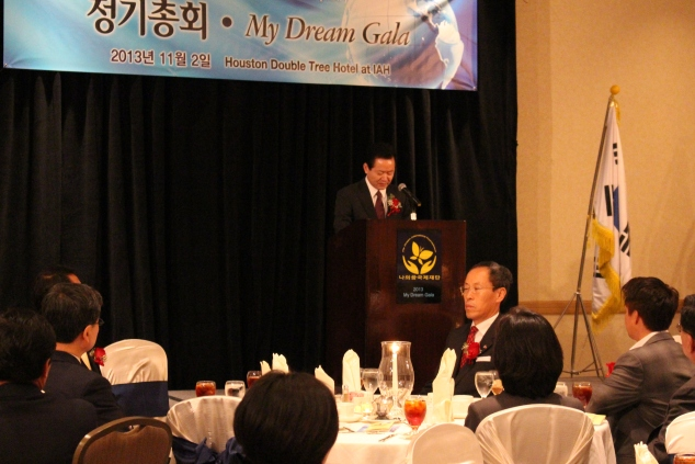 MDIF-2013 gala1