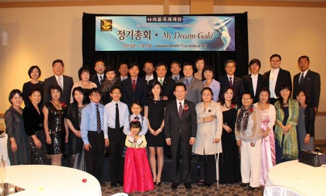 MDIF-2013-gala2-2