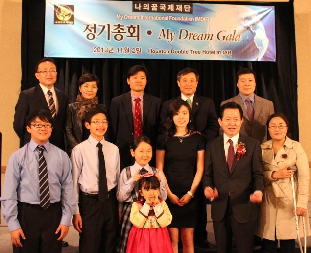 MDIF-2013-gala7-2