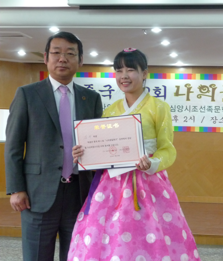 금상을 수상한 김적학생