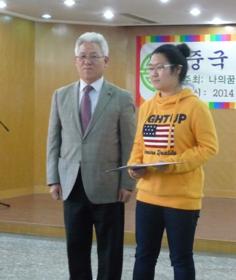 김수철 재단이사가 김혜정 학생