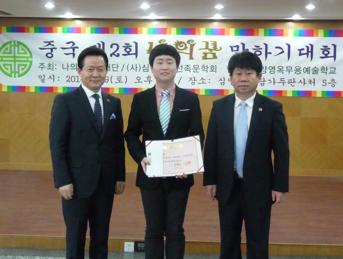 대상을 수상한 조선족 제2중학교의 2학년 박동찬 학생