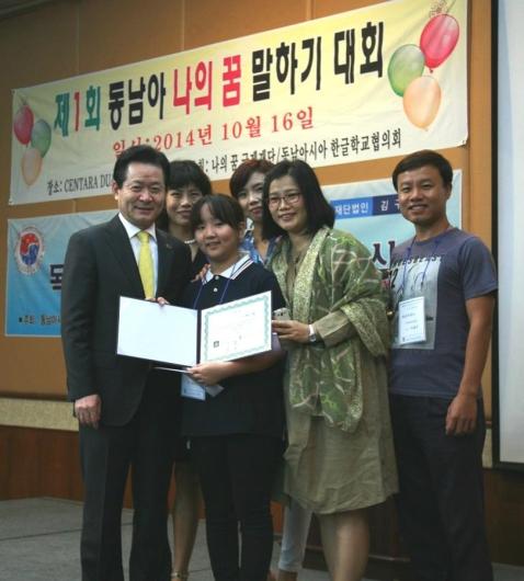 1등을 수상한 박시원 학생과 손창현 이사장 그리고 교사들..