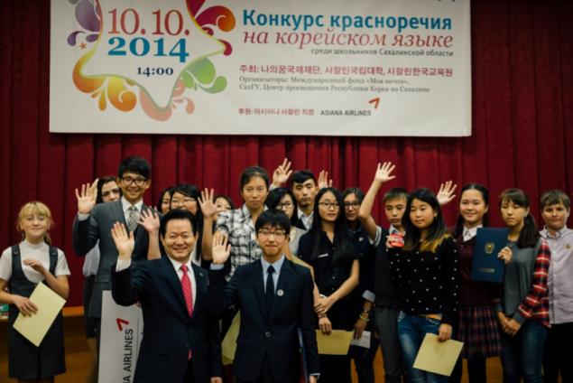 러시아와 한국 청소년들의 꿈을 향해 앞으로!