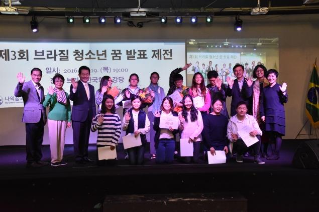 참가자들과 심사위원들