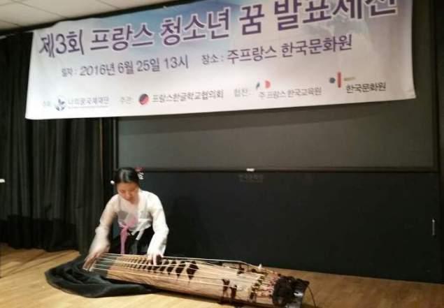 찬조출연-권한솔(거문고)